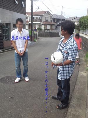 miurashi-hasseimachi-a-jichinsai.jpg