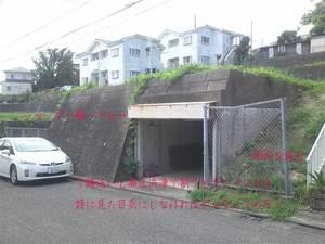 yokosukashi-nagasawa-ekichika-tochi.jpg