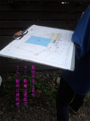 hayamamachi-shimoyamaguchi-s-kaitaimae-haichi-kakunin.jpg