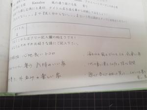 hayamamachi-horiuchi-y.m-jyoutou.jpg