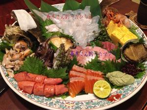 morichan-soubetsu-tokibayama2.jpg