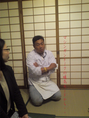 morichan-soubetsu-tokibayama4.jpg