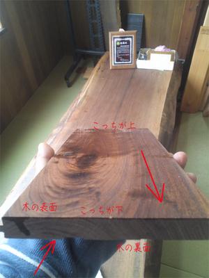 muku-flooring-sozai-chigai.jpg
