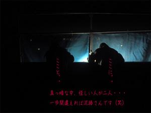 hayamamachi-horiuchi-m-roof-shoumei.jpg