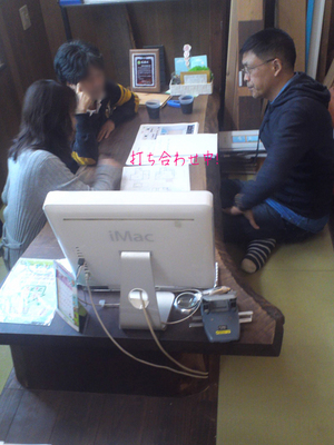 miurashi-minamishitaura-h-horizataku.jpg
