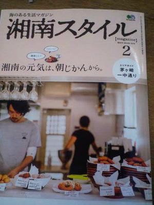 shounan-style-zushi-k-keisai.jpg