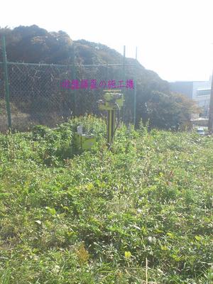 yokosukashi-nobi-s-jibanchousa.jpg
