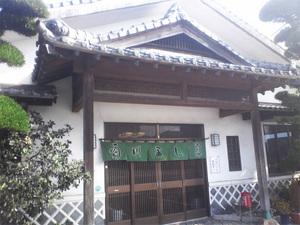 kyuushuu-yanagawa-unagi.jpg