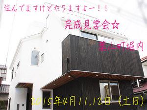 hayama-horiuchi-m-completion-ibent.jpg