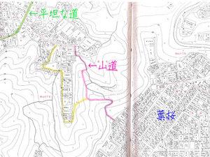 hazakura-zushi-yamamichi.jpg