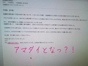 miurahantou-tai-nakama.jpg