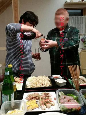 hayama-horiuchi-m-kengakukai5.jpg
