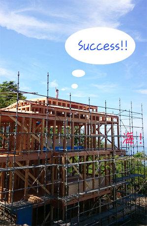 hayama-shimoyamaguchi-ai-Success!!.jpg