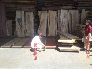 shinkiba-mukuita-blackwalnut-gekiyasu2.jpg