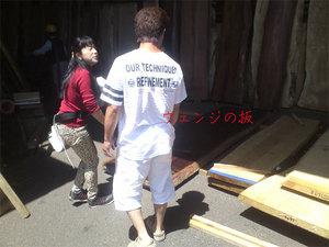 shinkiba-mukuita-blackwalnut-gekiyasu9.jpg