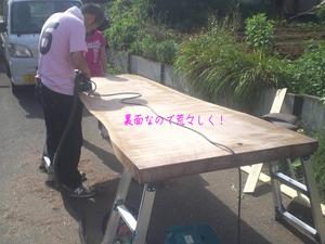 hayama-black-walnut-dining-table12.jpg
