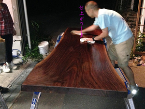 hayama-black-walnut-dining-table16.jpg