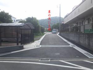 hayama-horiuchi-tochisagashi-2015.6.jpg
