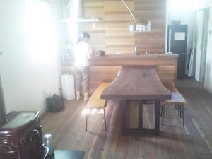 hayama-black-walnut-dining-table19.jpg