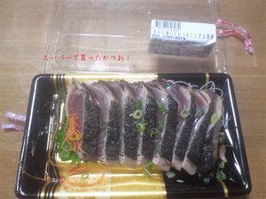 yokosukashi-hashirimizu-sekiyoshimaru-tsuyudoki-choukou5.jpg