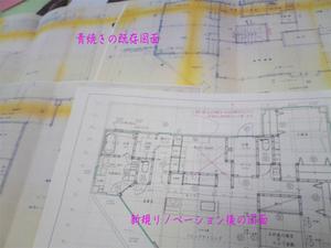 yokosukashi-renovation-climbingwall.jpg