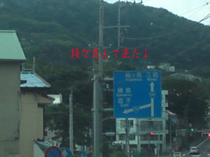 hayama-shimoyamaguchi-Success-Ais-Residence-mukuzai.jpg