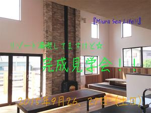 miurashi-minamishitaura-h-completion-ibent.jpg