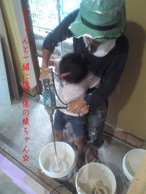 hayamamachi-horiuchi-o-kabenuri-seshusekou5.jpg