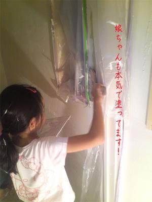 hayamamachi-horiuchi-o-kabenuri-seshusekou6.jpg