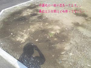 hayamamachi-horiuchi-saishuu-ikkukaku2.jpg