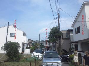 hayamamachi-nagae-s-shuzai.jpg