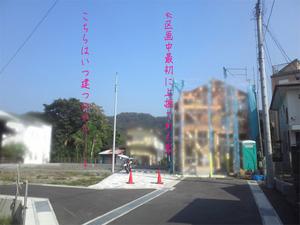 hayama-horiuchi-mitsumori-s-costdown3.jpg