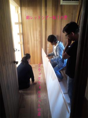 hayama-nagae-k-mukuyuka-sentaku.jpg