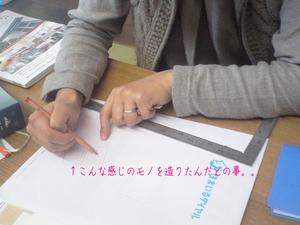 hayamamachi-isshiki-o-shitsugaiki-cover.jpg
