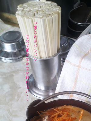 hayamamachi-nagae-ramen-ajihei3.jpg