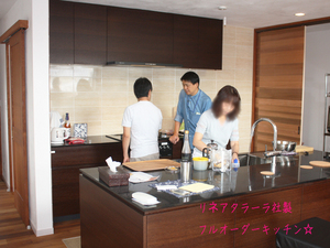 miurashi-minamishitaura-h-kansei-kengakukai.jpg