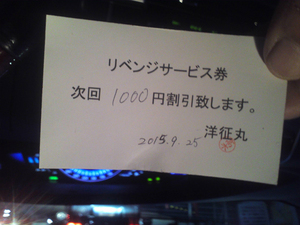 sagamiwan-kihada-maguro-tsuri-2015-2.jpg