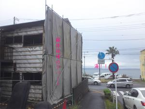 yokosukashi-nagasawa-k-umimie-ie-kaitai.jpg