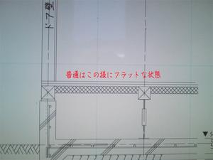 kekkan-jyu-taku-door4.jpg