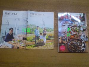 hayama-horiuchi-m-shounan-style-shuzai.jpg