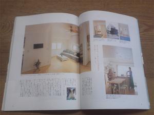 hayama-horiuchi-m-shounan-style-shuzai3.jpg