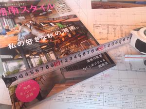 hayama-horiuchi-zousaku-hondana-s-basho.jpg