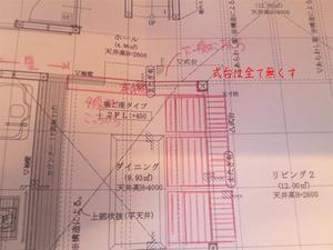 hayama-horiuchi-zousaku-hondana-s-basho3.jpg