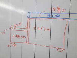 hayama-horiuchi-zousaku-hondana-s-basho4.jpg
