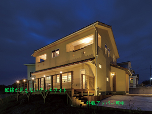 hayamamachi-horiuchi-s-shoumei-keikaku4.jpg