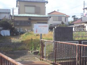 yokosukashi-nagai-tochi-hashi-shisatsu3.jpg