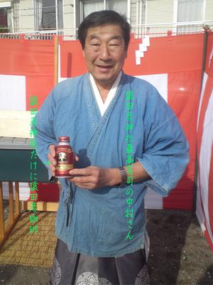 yokosukashi-nagasawa-k-jichinsai2.jpg