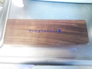 katsuo-honkarebushi-kezuriki.jpg