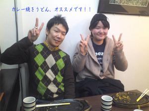 misaki-jyoushuuya4.jpg