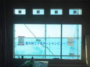 yokosukashi-akiya-ship-hakatamaru-gaiheki-shikkui-shiage6.jpg